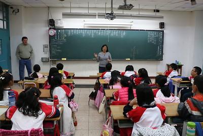 Beitou Elementary 2015