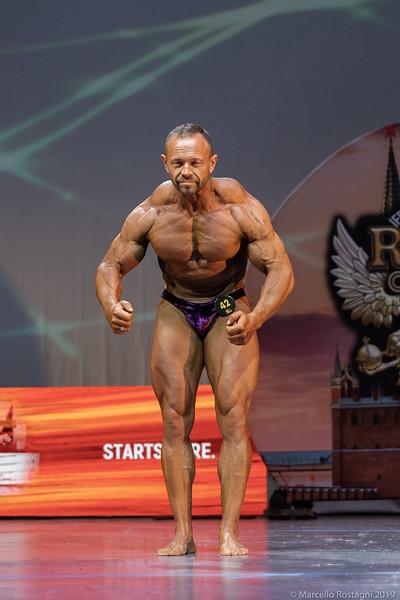 5th Place 42 Шкутков Вадим Александрович