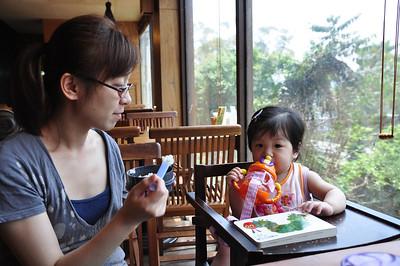 201106_Family台中行