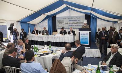 Friedberg Dar-ul-Amaan Inauguration June 8, 2014