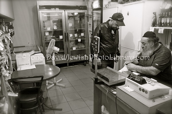 RUSSIA, St. Petersburg. Kosher grocery (at Grand Choral Synagogue). (8.2011)