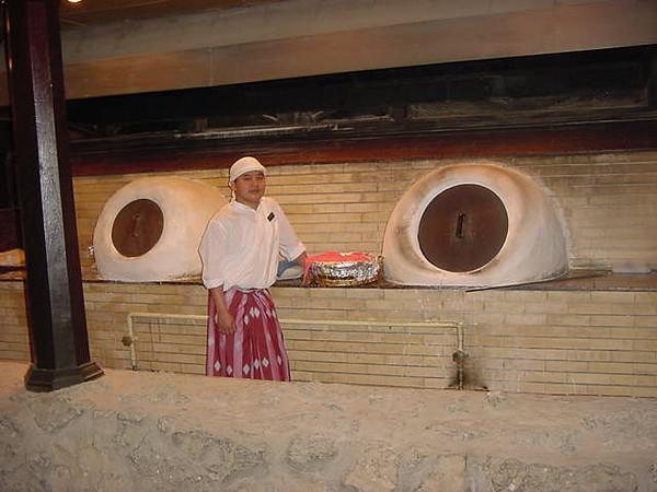 Bread Maker.JPG