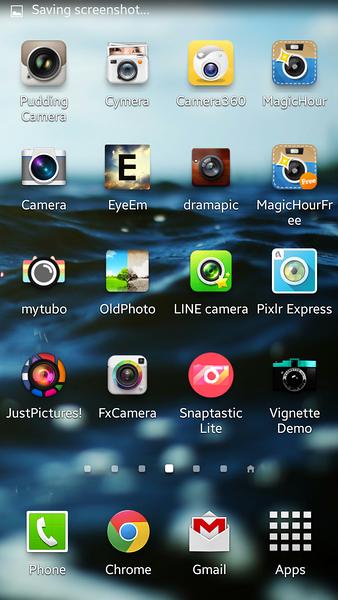 Screenshot_2014-07-12-19-56-36.png