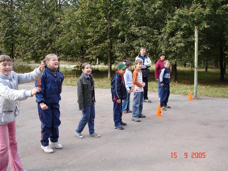 2005-09-15 Турпоход 4'А' 080.JPG
