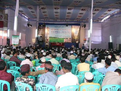 82nd Jalsa Salana Bangladesh 2006