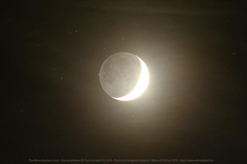 Star occultation Theta2 Tauri - 10.4.2016.jpg
