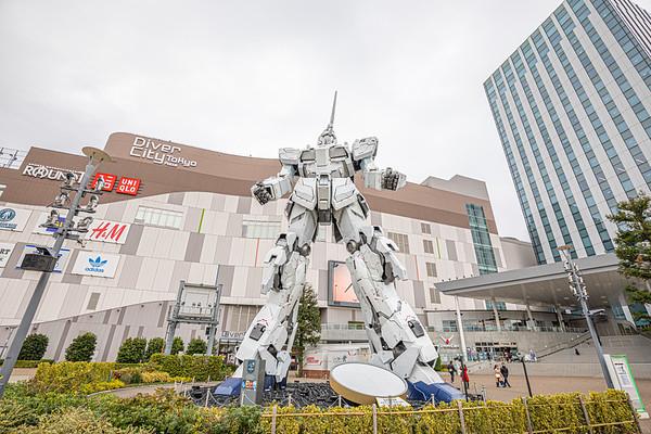Japan (2019-12)