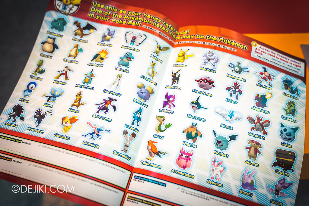Pokémon Research Exhibition Launch -  Observation Notebook for RED Regular Course