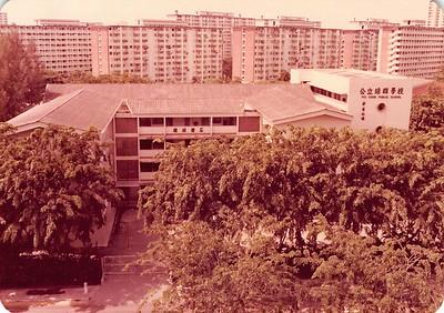 1981 School Building