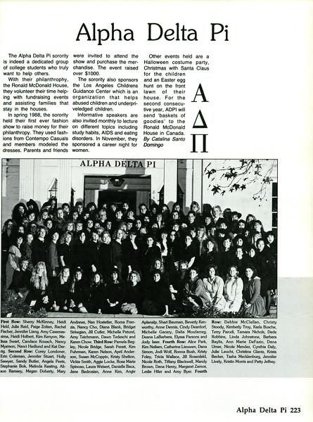 uschist-er-1989~0226.jpg