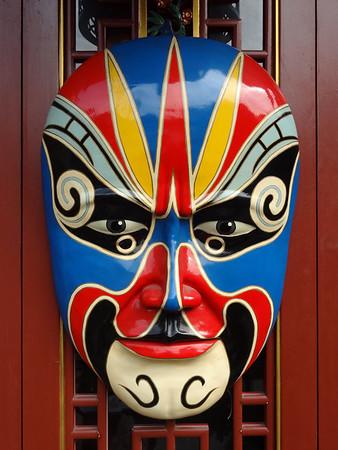 Bian Lian - Face Changing