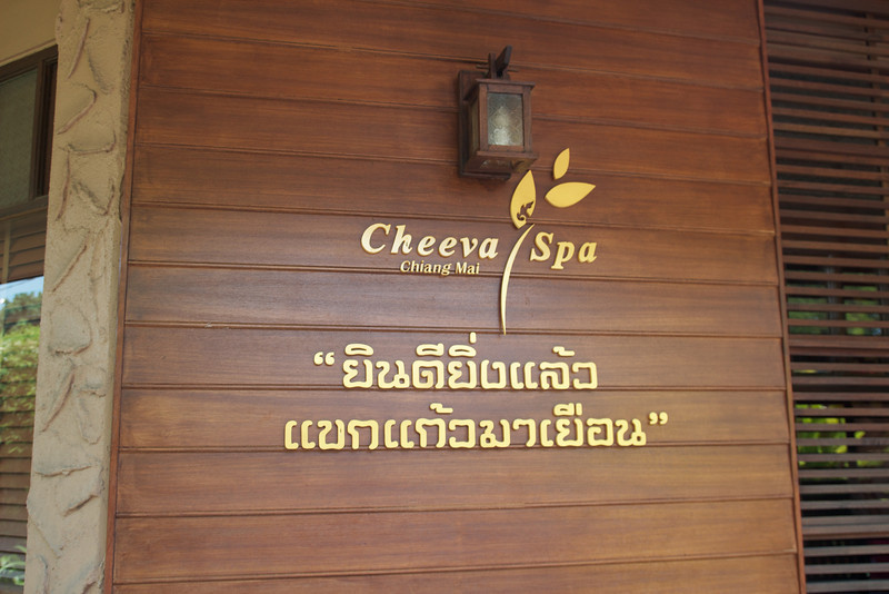 Roewe_Thailand 16.jpg