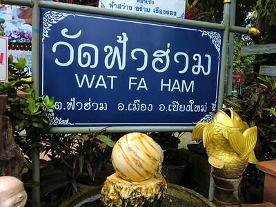Wat Fa Ham