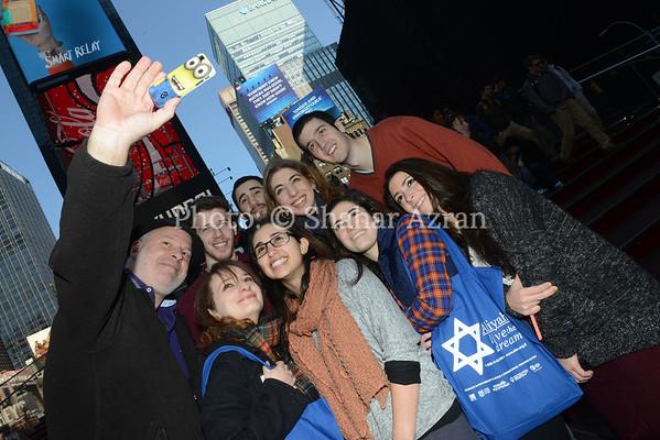 2014 Aliyah Mega Event