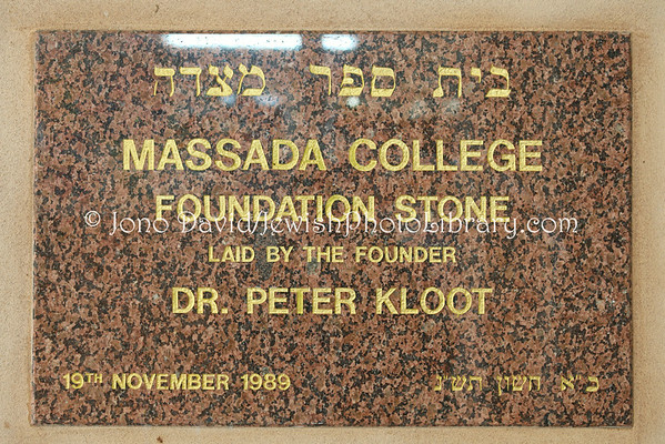 AUSTRALIA, South Australia, Adelaide. Massada College, Adelaide Hebrew Congregation. (8.2010)