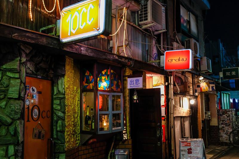 Tokyo -0279.jpg