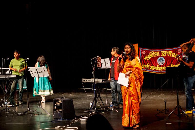 BAM Celebration, 2013