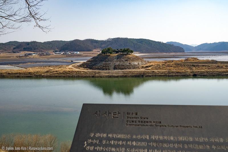 Dosan Seowon-0782.jpg