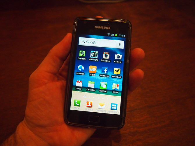 Samsung Galaxy SII in my hand