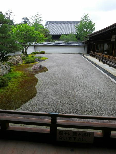 1913, Ryoanji Temple, Kyoto.jpg
