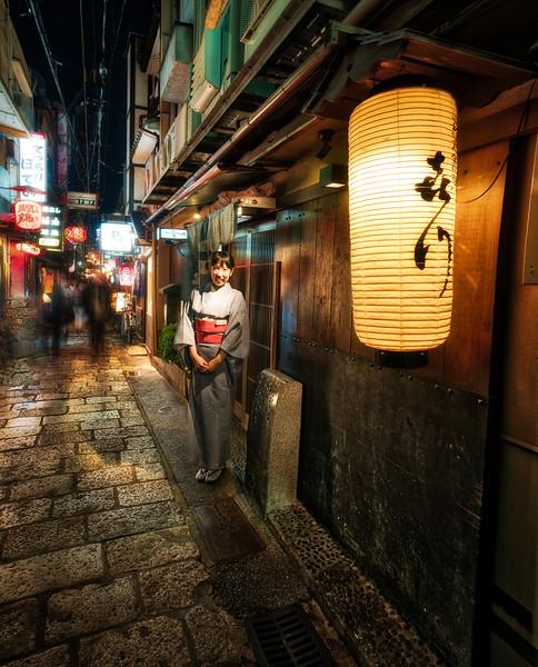 Happy Woman in Kyoto