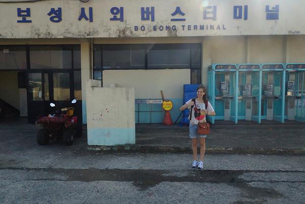 Boseong City