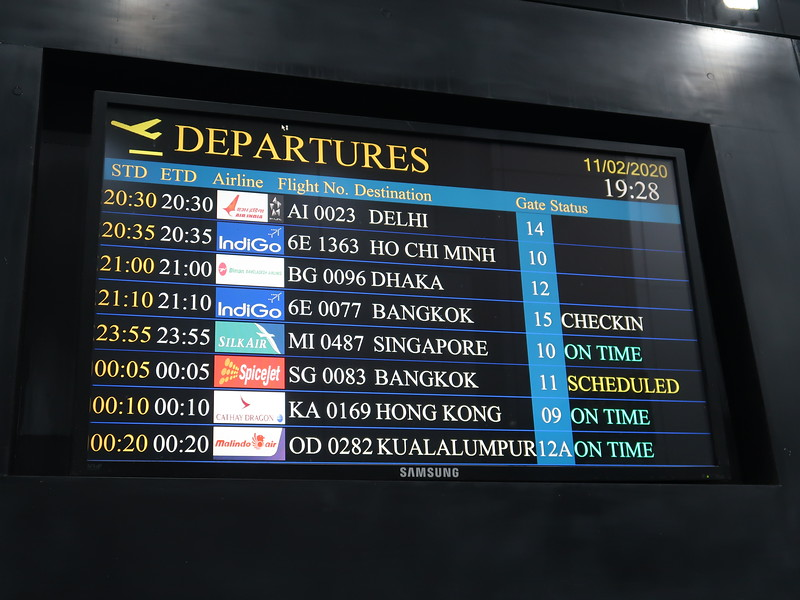 IMG_8867-departures.JPG