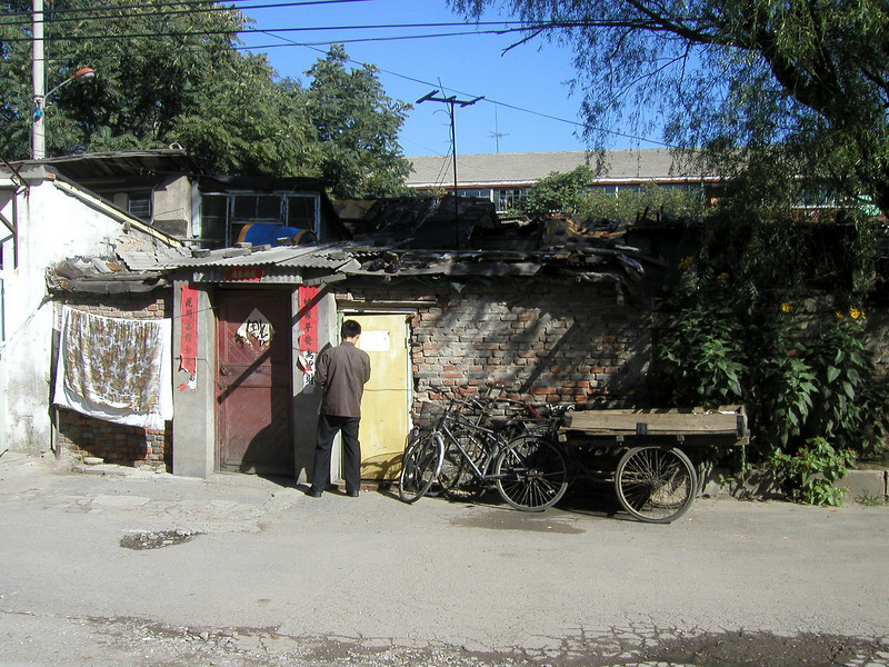 The old Hutong are disappearing 2004