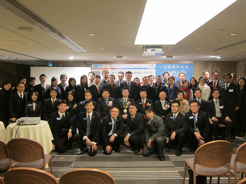 20110111 - 二零一一年度董事局就職典禮暨一月份月會