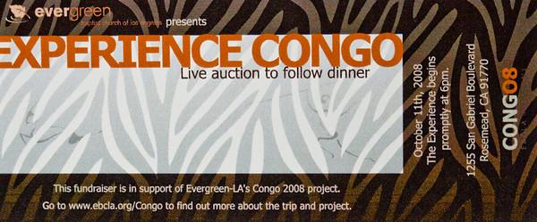Cong08 Dinner 081011
