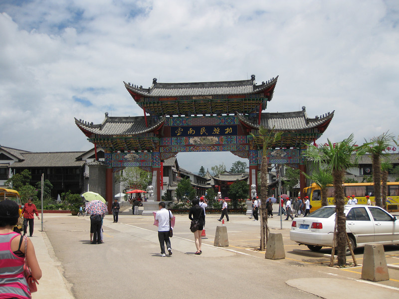 Entrance to the Ethnic Village.  Andrea is on the left with her back to us.
