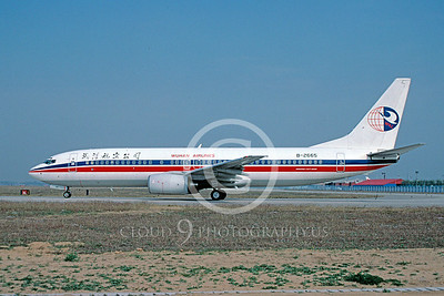 Wuhan Airline Boeing 737 Airliner Pictures