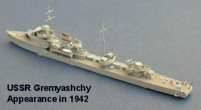 Gremyashchy-2.jpg