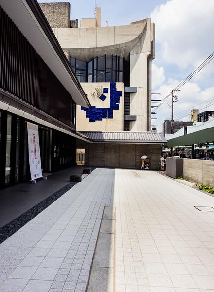 Kyoto art centre