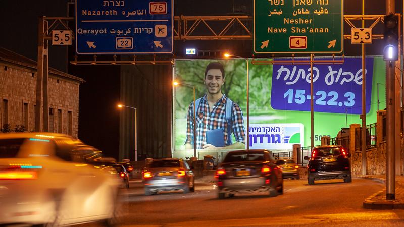 03-08-20-Huge-Gordon-Haifa-Big (29 of 55).jpg