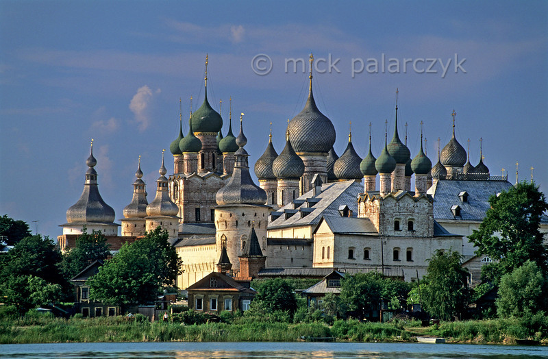 [RUSSIA.GOLDENRING 26.149]