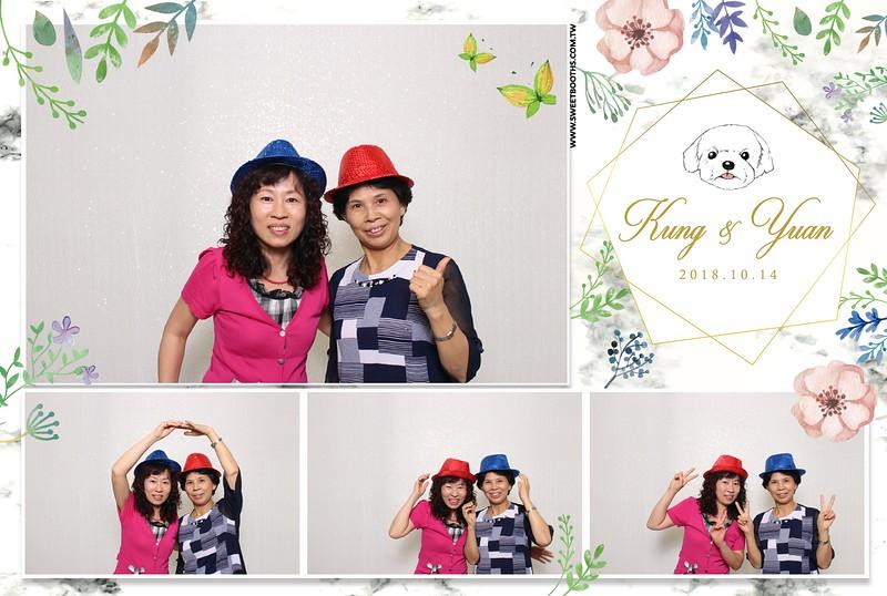 10.14_Kung.Yuan88.jpg