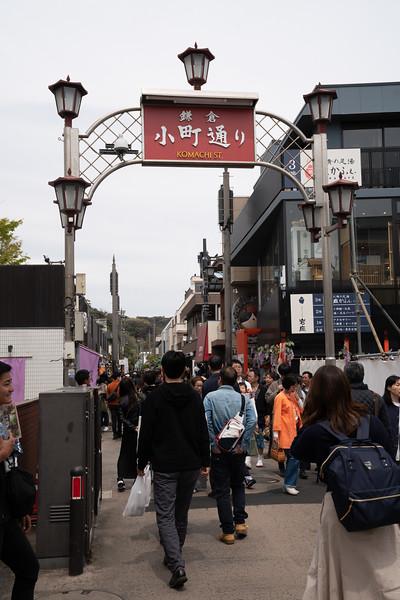 20190411-JapanTour-4203.jpg