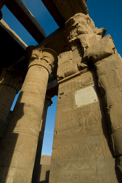 Tall pillars with heiroglyphics - Komombo, Egypt