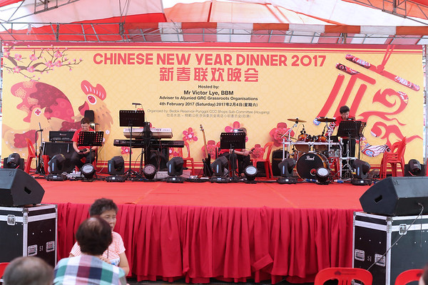020417  新春联欢晚会  Chinese New Year Dinner 2017