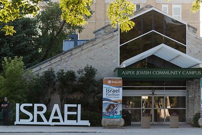 FOLKLORAMA 2017 - ISRAEL PAVILION