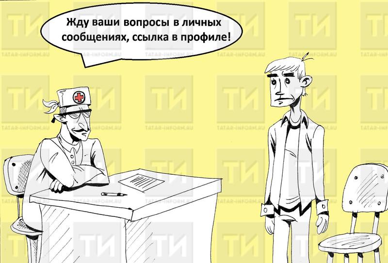 Баширов.jpg