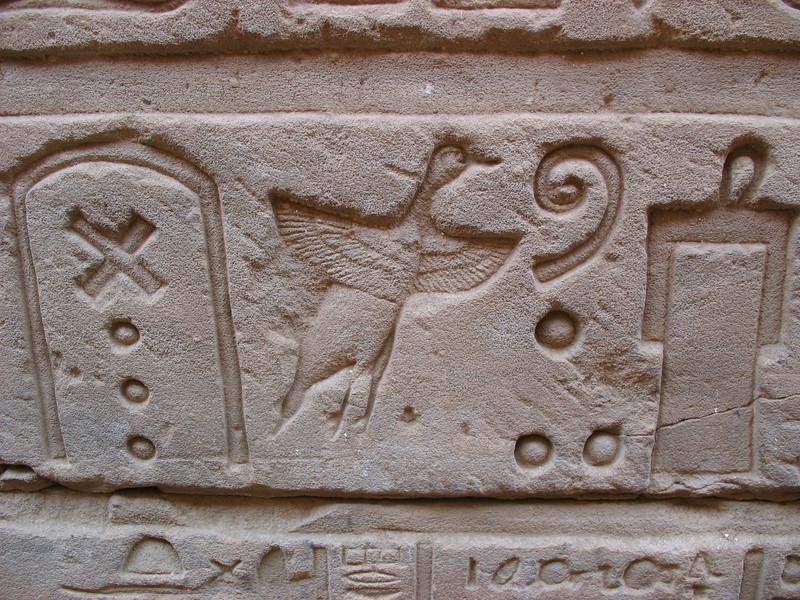 Egypt-386.jpg