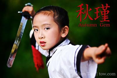 Autumn Gem