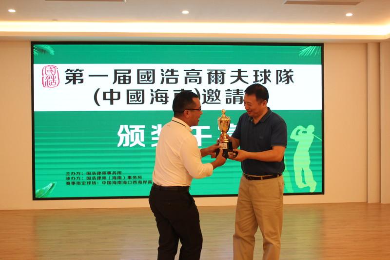 [20191223] 第一届国浩高尔夫球队(海南)邀请赛 (232).JPG