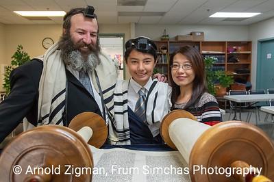 Jeremiah Ivri Bar Mitzvah