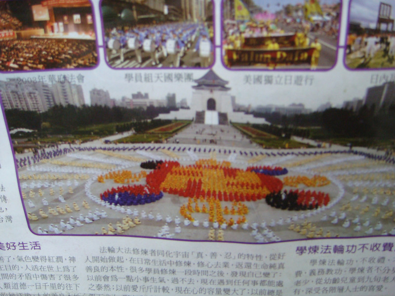 Picture of human forming giant Swastika - Taipei, Taiwan