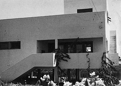 Clubhouse for the workers of the Agricultural Research Station, Rehovot - 1934