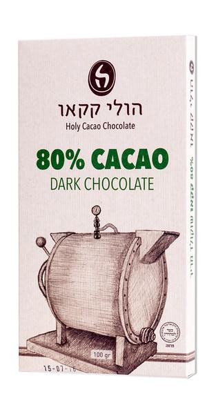 Holy 80% Cacao Dark Chocolate 100gr.jpg