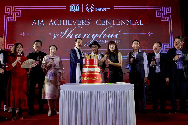 AIA-Achievers-Centennial-Shanghai-Bash-2019-Day-2--444-.jpg